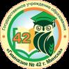 Отзыв от родительского комитета выпускных классов 42 гимназии.