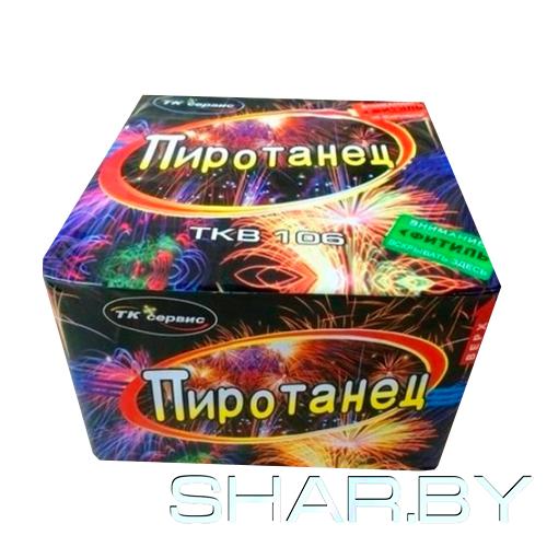 Купить WE ARE THE NIGHT цена: 190 грн 16-зарядные